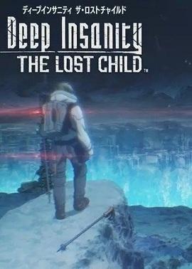 狂热深渊-迷失的孩子